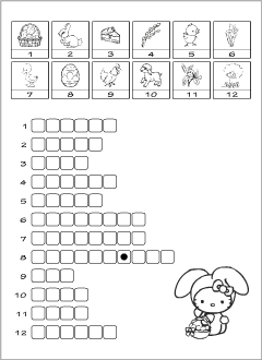 Crosswords for teaching English vocabulary