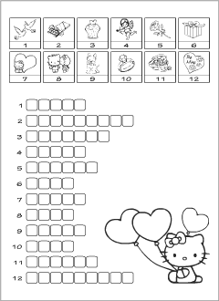 graphic regarding Valentine's Day Crossword Puzzle Printable referred to as Valentines Working day vocabulary for children discovering English
